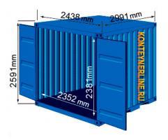 konteyner-10-fut-02