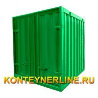 5tonn green2