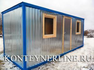 blok-konteyner-007